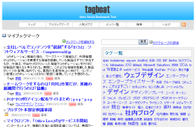 Tagboat_s