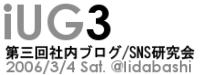 Vol3logo